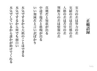 IMG_1777