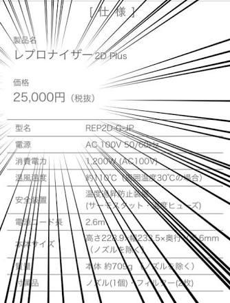 D0B25C79-C45F-4EC7-B7E0-563D6411DAFF